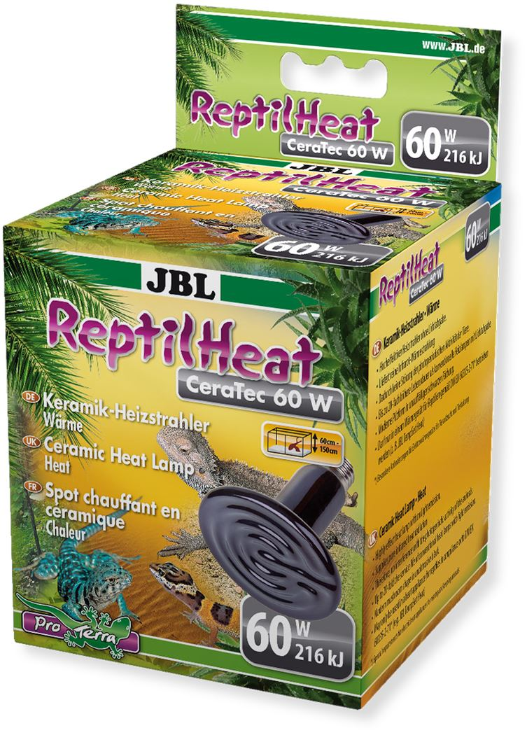 jbl reptilheat