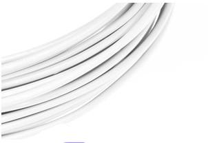 aluminiumdraad wit 2mm