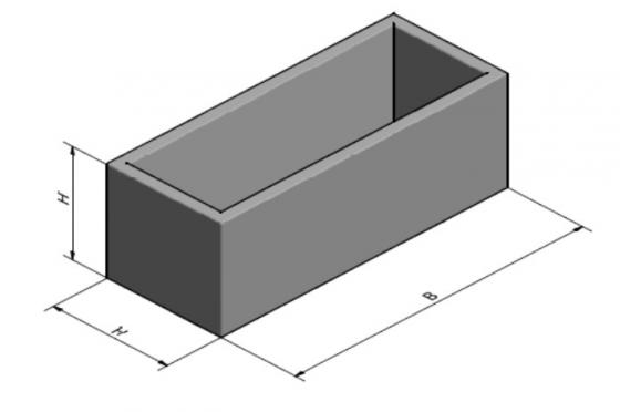 plantenbak rechthoek xl betongrijs